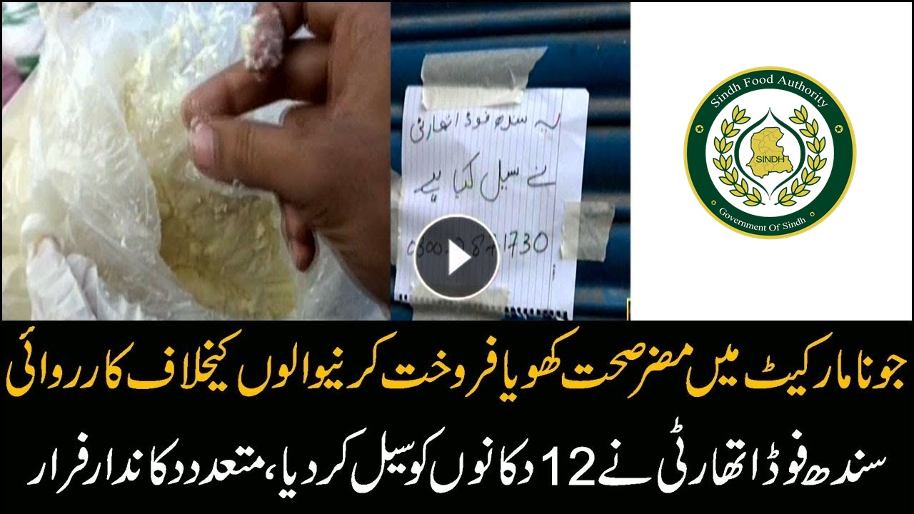 Sindh Food Authority raids at Jona Market in Karachi