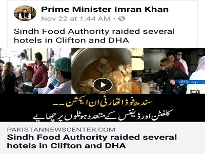 Sindh Food Authority raided Several hotels in Clifton and DHA