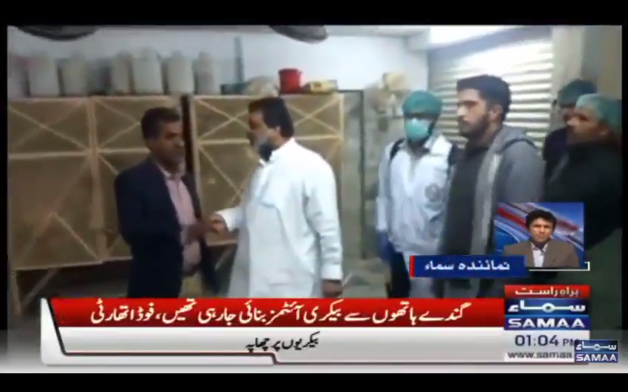 Sindh Food Authority Inspects Different Bakeries in Korangi