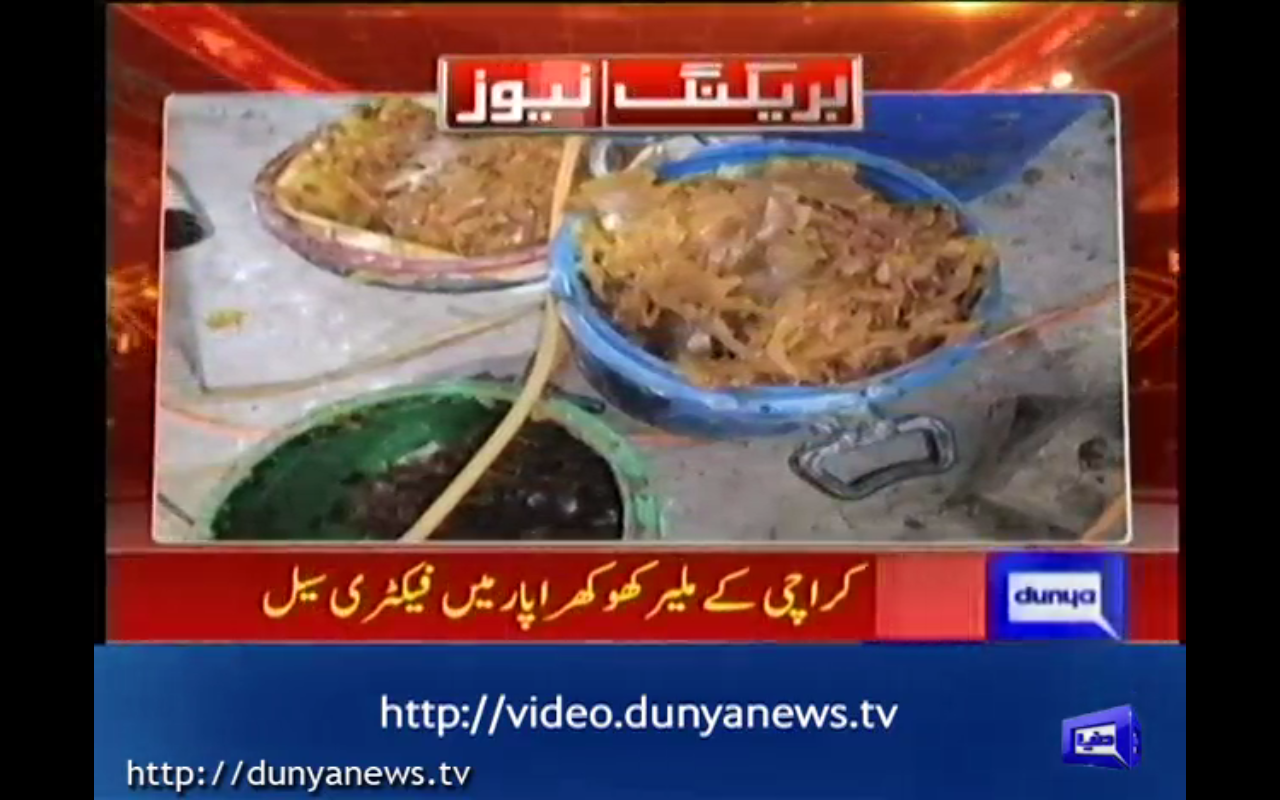 Sindh food authority seals factory in Malir Khokhrapar for making unhygienic food stuff
