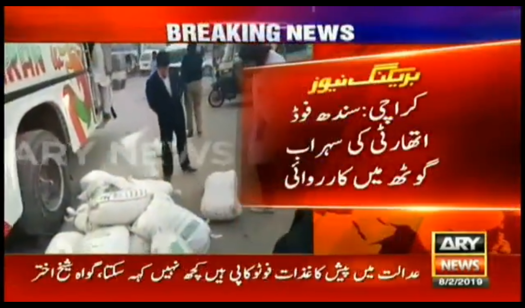 Sindh Food Authority raids at Sohrab Goth in Karachi