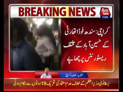 Sindh Food Authority Raids Different Restaurants Of Hussainabad