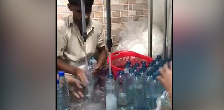 Sindh Food Authority seizes 4 plants of unhygienic mineral water