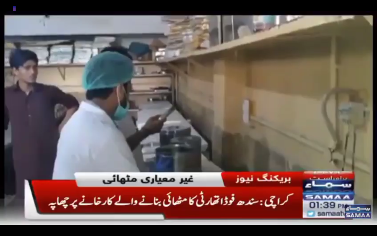 Sindh Food Authority seals Dacca Sweets factory in New Karachi
