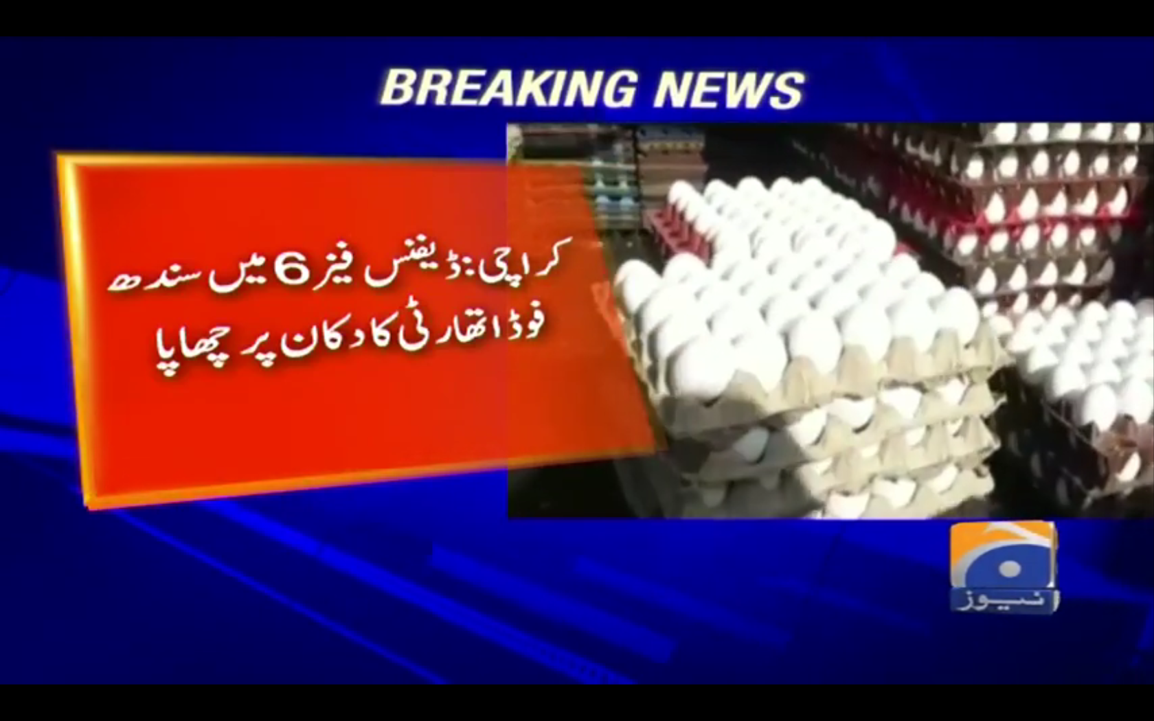 Sindh Food Authority raids in Defence Pahse 6